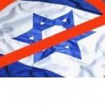 التطبيع مع العدو.. من الغطاء السياسي إلى الغطاء الديني  / أ.حسين لقرع