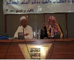 بدعوة من جمعية العلماء المسلمين الجزائريين الأمين العام لرابطة العالم الإسلامي يحاضر بالمكتبة الوطنية حول